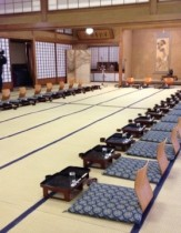 Officiele zaal Japan